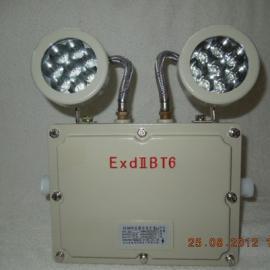 BCJ/LED/10W/防爆双头应急灯