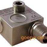 高性价比进口压电式三轴加速度传感器Model131,138 三轴加速度计
