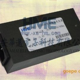 14.4v锂电池充电器HME