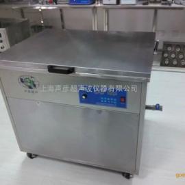不锈钢螺丝清洗机超声波清洗,工业专用超声波清洗机厂家报价