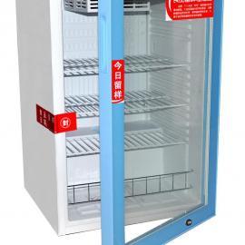 可控温食品留样柜