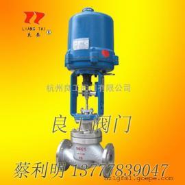 ZAZPE-16K电子式电动调节阀(调节流量、压力专用)