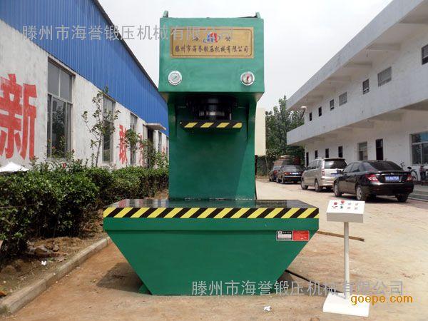 单柱液压机