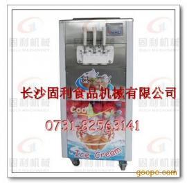 邵阳冰淇淋机,益阳冰淇淋机,冰激凌机