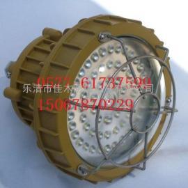 CCd98-LED40W防�m防爆LED照明��