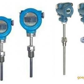 SWB-2461一体化温度变送器4-20MA输出