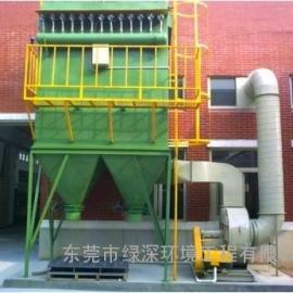 化工厂粉尘治理工程,绿深环境