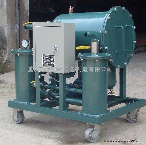 柴油脱水过滤机,柴油脱水设备,柴油脱水滤油机