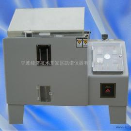 宁波可程式盐雾试验箱SD-60型