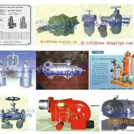 锅炉及燃烧机配件;油泵、油嘴、点火程序控制器、伺服马达、电眼