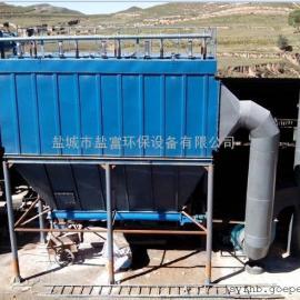 高强度锅炉布袋除尘器