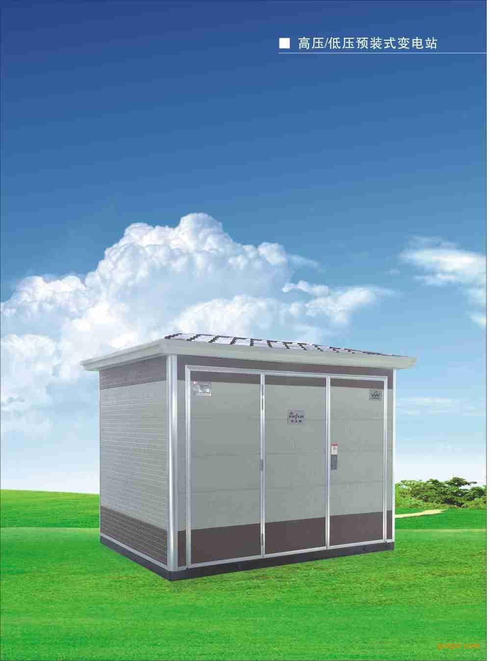 zbw-12箱式变电站*zbw-12价格图片