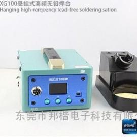 创新高XG-100焊台