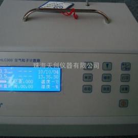 CJ-HLC300台式尘埃粒子计数器