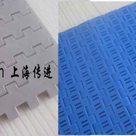 【上海传进】POM网带5935塑料网带系列