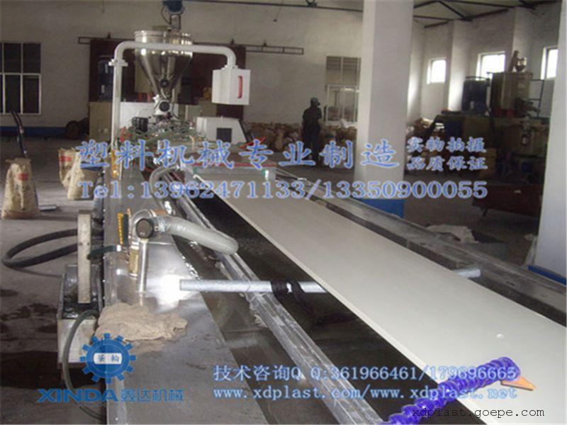 PVC扣板模具|天花板模具|装饰板模具