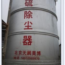 占地面积小脱硫设备循环流化床锅炉脱硫
