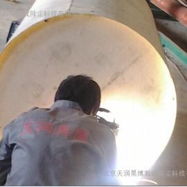 锅炉烟气脱硫设计结机尾气脱硫系统运行稳定烟气脱硫