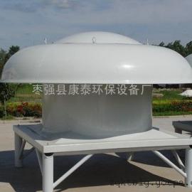 玻璃钢BDW-87-4型离心式屋顶风机