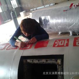 低价位高效率烧结机尾气脱硫设备