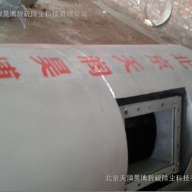 现货高效脱硫除尘器