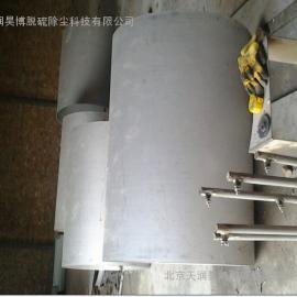 这里专供高品质湿法除尘脱硫设备