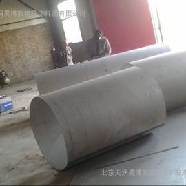 氨脱硫净化设备袋式除尘器氨脱硫净化设备