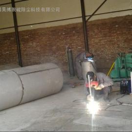 低价位手烧锅炉湿法脱硫循环流化床锅炉脱硫设备
