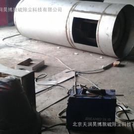 低价位鼓泡泛流除尘设备填料泛流除尘设备