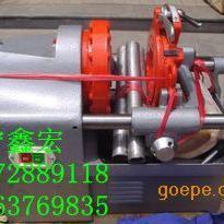 现货供应低速圆钢套丝机价格,低速圆钢套丝机商品详情