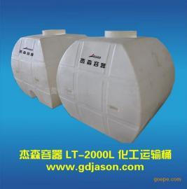 塑料运输槽药水槽储存槽