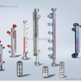 磁翻板液位计价格|防腐型磁翻板液位计|优质磁翻板液位计