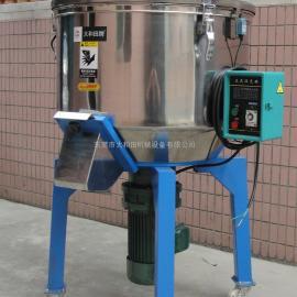 立式塑料混料机,塑料立式搅拌机厂家,塑料立式混合搅拌机