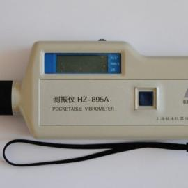 HZ-895A分体式测振仪HZ-895A分体式测振仪