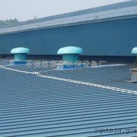 玻璃钢DWT-II离心式屋顶风机