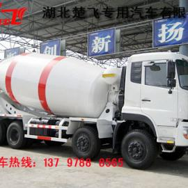 15立方砼运输车-15吨商混车-混凝土搅拌车