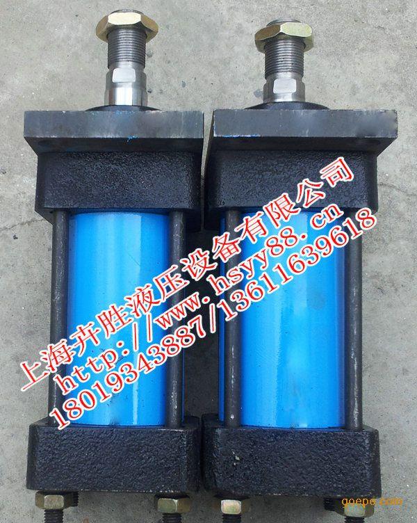 上海液压站简介 上海液压油冷却器  nxq囊式蓄能器(上海厂家直销)图片