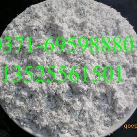 海泡石/海泡石�w�S/海泡石助�V��/海泡石粉