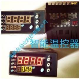 海峡XSC6智能温控器