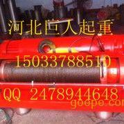 河北电动葫芦生产厂家