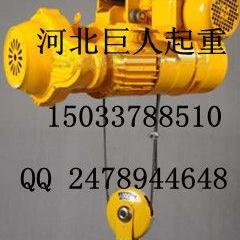双速钢丝绳电动葫芦价格|MD钢丝绳电动葫芦厂家
