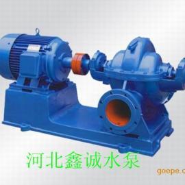 保定S型全系列双吸泵及配件直销