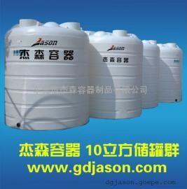 造纸助剂化工级10吨储药罐 水箱
