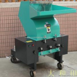 东莞PVC料粉碎机