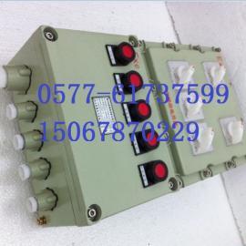 BXM51-6/10K20X1G防爆照明配电箱