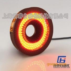 德国IIM AG工业灯CRC70FL