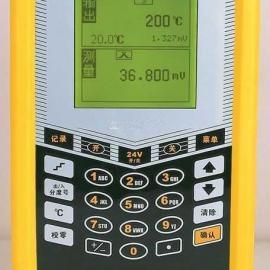 DS-JY821中文多功能型特稳携式校验仪