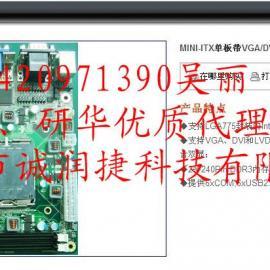 研祥嵌入式主板EC7-1816L2NA云南省研祥工控代理