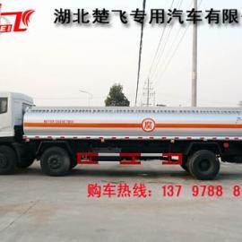 氨水运输车-氨水槽罐车-化工罐车