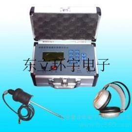 HY-PLH41型管道漏水检测仪